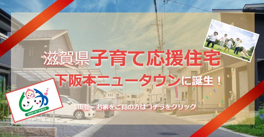 下阪本ニュータウン分譲地05